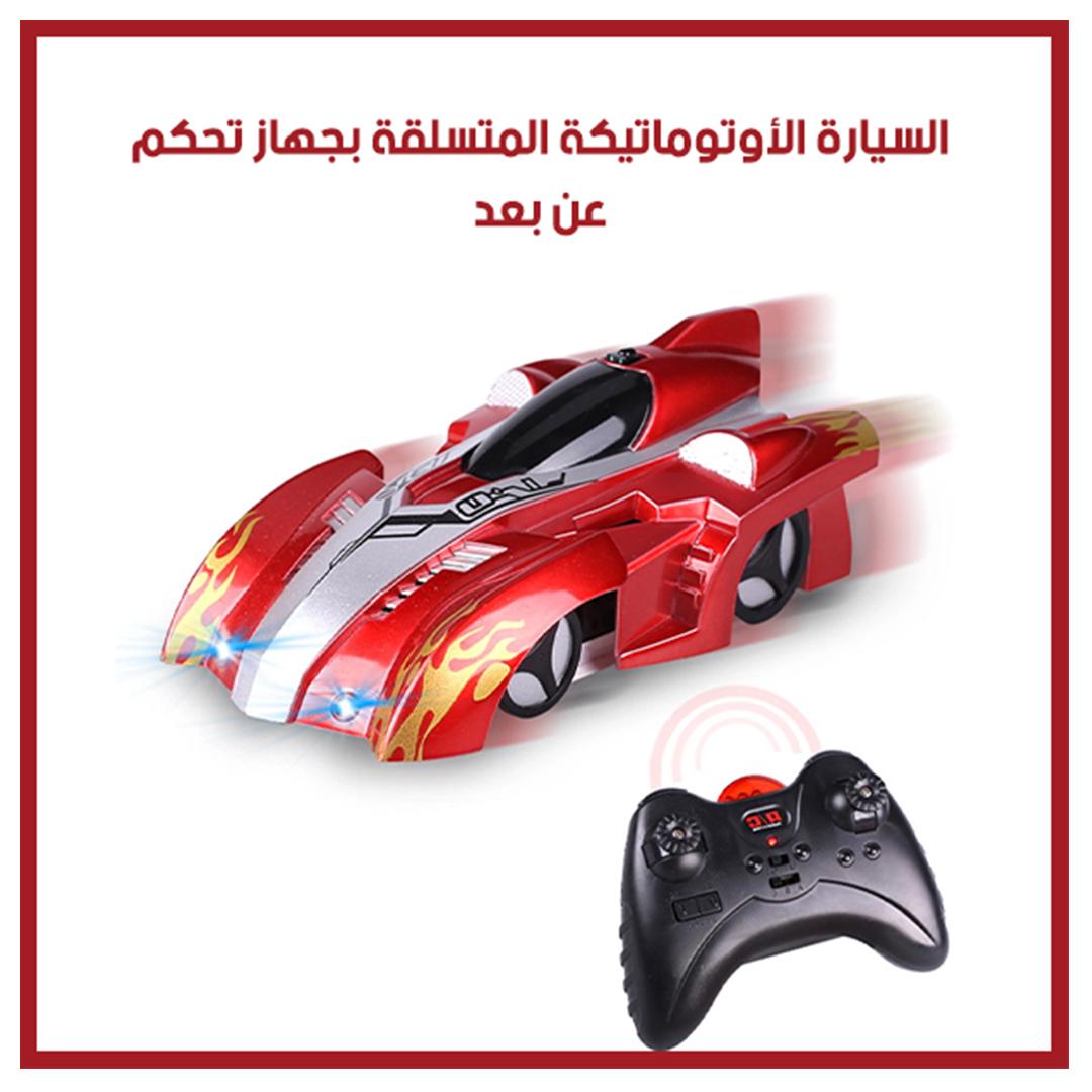 لعبة سيارة أوتوماتيكية متسلقة بجهاز تحكم